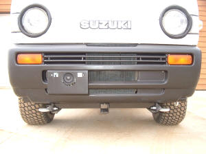 Picture of Front Receiver Bumper Hitch